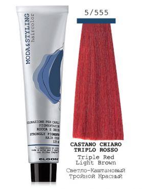 Elgon MODA&STYLING Крем-краска 5/55 Светло-каштановый интенсивно-Красный