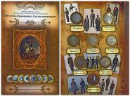 Набор 10 рублей 7 Министерств Российской Федерации в альбоме