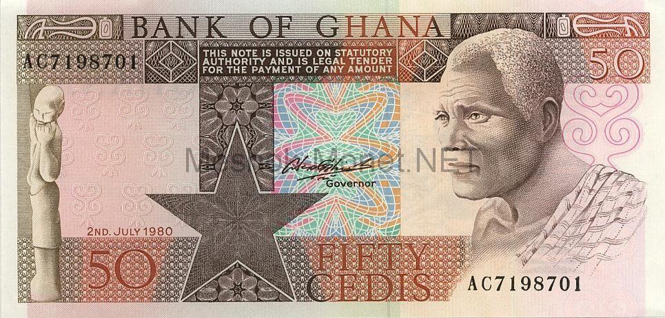 Банкнота Гана 50 седи 1980 год