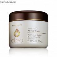 Маска для волос Eleo