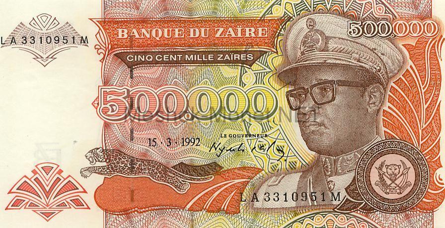 Банкнота Заир 500000 заир 1992 год