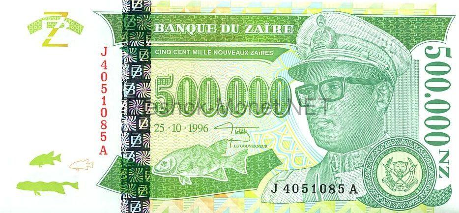 Банкнота Заир 500000 новых заир 1996 год