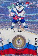 10 рублей 2014 года Чемпионат Мира 2016 по хоккею (Цветная) - В буклете