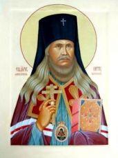 Петр Воронежский (рукописная икона)