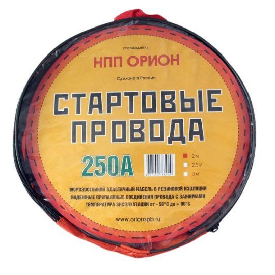 Стартовые провода Орион 250А 2м ( в сумке )
