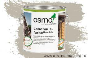 Непрозрачная краска для наружных работ Osmo Landhausfarbe 2708 светло-серая 2,5 л