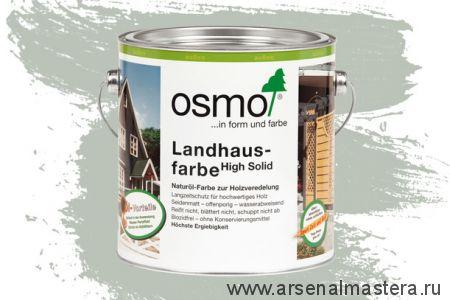 Непрозрачная краска для наружных работ Osmo Landhausfarbe 2735 дымчато-серая 2,5 л