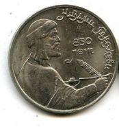 1 рубль 1991 года Низами Гянджеви 850 лет