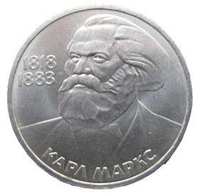 165 лет со дня рождения Карла Маркса 1 рубль 1983