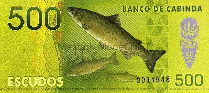 Банкнота Кабинда 500 эскудо 2013 год