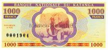 Банкнота Катанга 1000 франков 2013 год