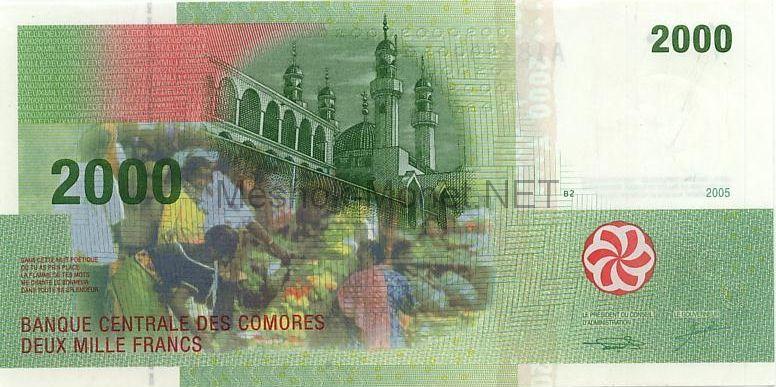 Банкнота Коморские острова 2000 франков 2005 год