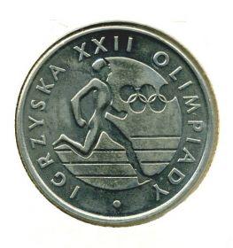 ОЛИМПИАДА 80  20 ЗЛОТЫХ ПОЛЬША 1980