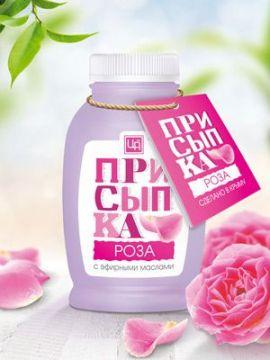 Дезодорирующая присыпка Роза 75 гр