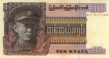 Банкнота Бирма 10 кьят 1973 год