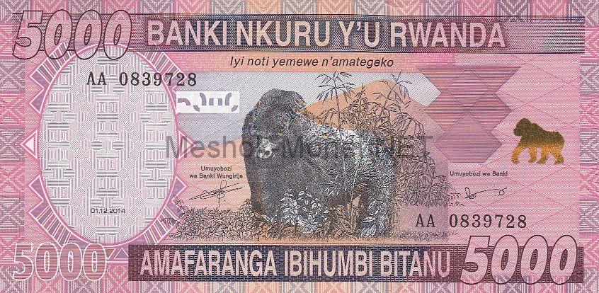 Банкнота Руанда 5000 франков 2014 год