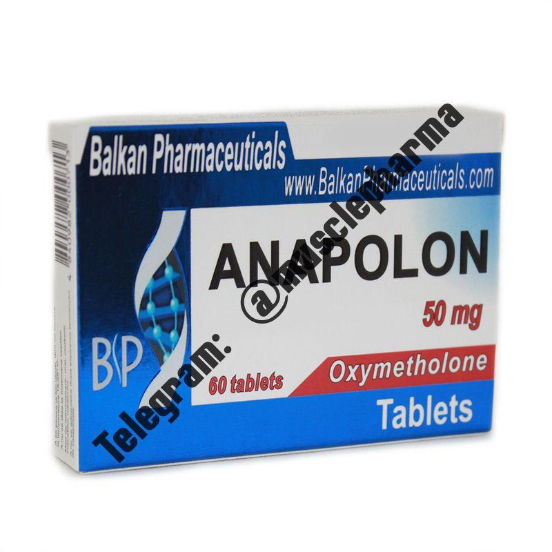 ANAPOLON (АНАПОЛОН). 20 таб. по 50 мг.