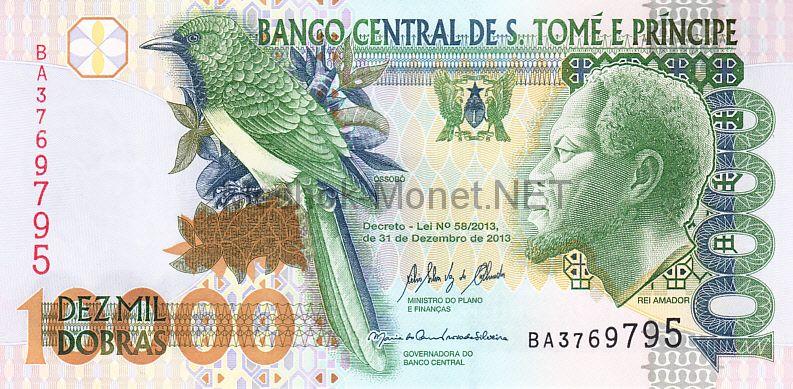Банкнота Сан-Томе и Принсипе 10000 добра 2013 год
