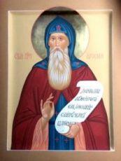 Икона Арсений Великий (рукописная)