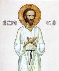 Икона Прокопий Вятский (рукописная)