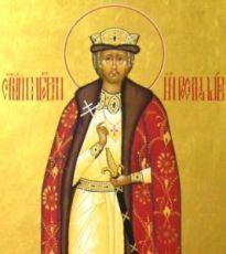 Икона Ростислав Великоморавский (рукописная)