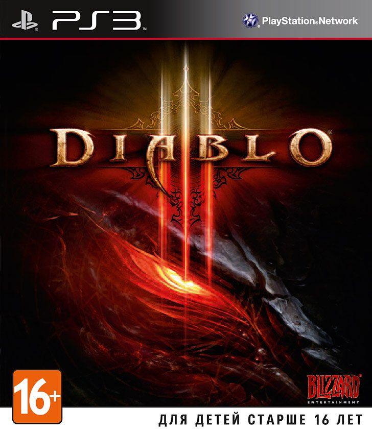 Игра Diablo 3 (PS3)