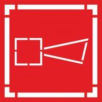 Трафарет знака Звуковой оповещатель пожарной тревоги (F 11)