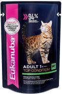 Eukanuba Cat Для взрослых кошек с говядиной в соусе (85 г)