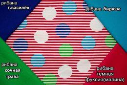 Пузыри на красной полоске кулирка ринг