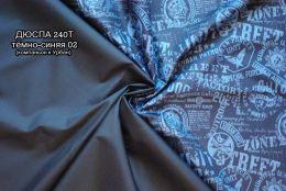 Тёмно-синяя 02 Дьюспо 240Т