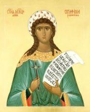 Икона Серафима Римская (рукописная)