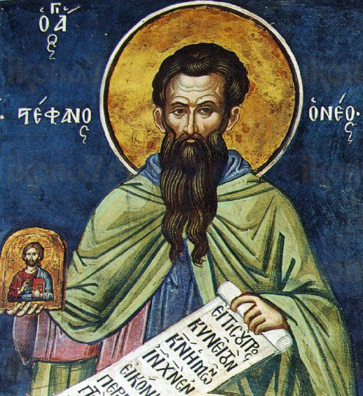 Стефан Константинопольский (рукописная икона)