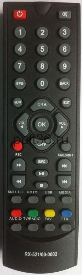 Пульт REXANT RX-521/ CADENA SHTA-1511S2 DIVISAT XYX-828 dvb-t2  (Telant)