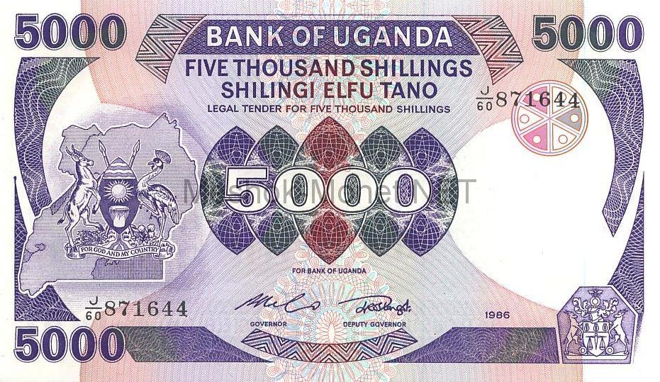 Банкнота Уганда 5000 шиллингов 1986 год