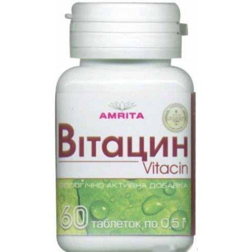 Витацин