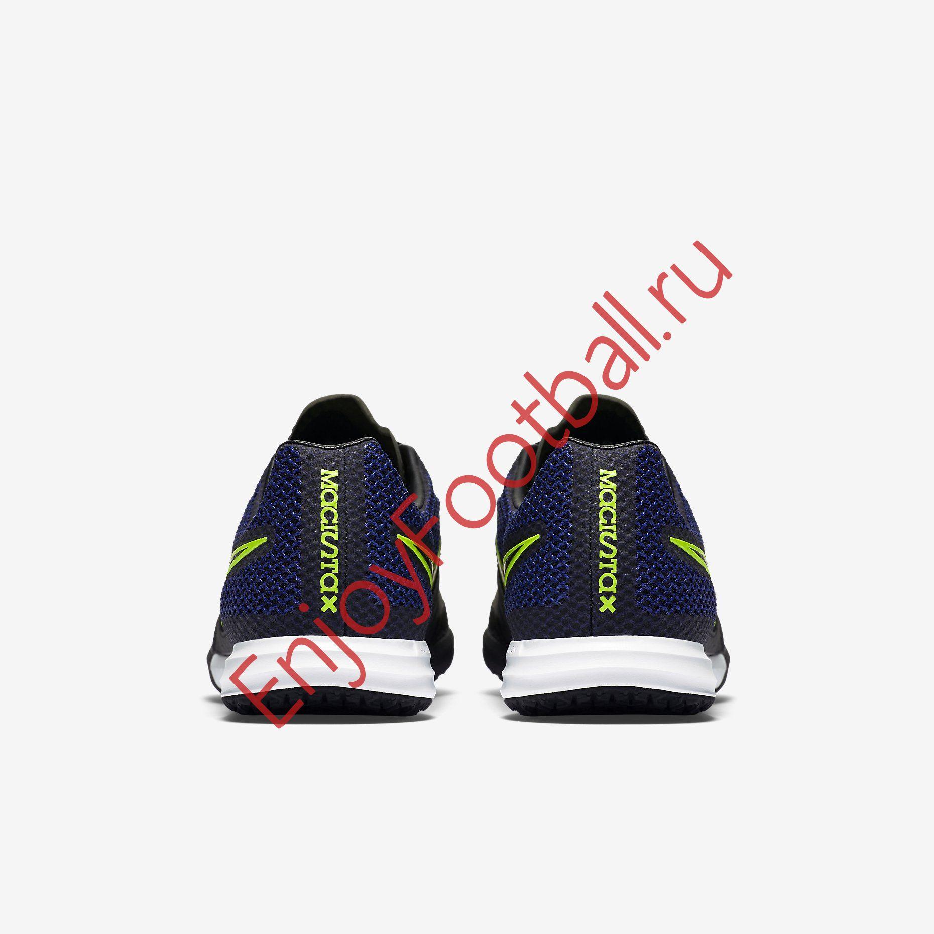 e382f0d8 Игровая обувь для зала NIKE MAGISTAX FINALE IC 807568-008 купить в  интернет-магазине EnjoyFootball.ru в Москве