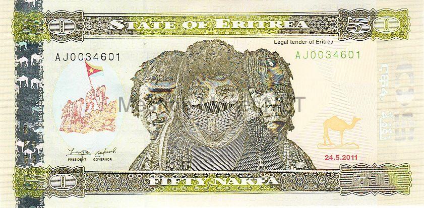 Банкнота Эритрея 50 накфа 2011 год