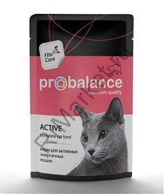 Active. Влажный корм для активных кошек, пауч 85 г