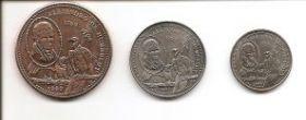 Александр Гумбольт .Гриф  1 песо Куба 1989 Набор из 3 монет