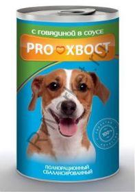 ProХвост (ПроХвост) консервы для собак 415г и 850г