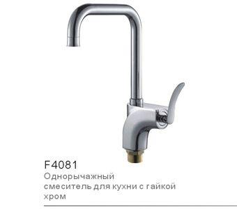 Frap F4081 Смеситель для кухни