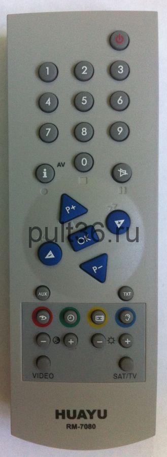 Пульт ДУ Grundig RM-7080 универсальный