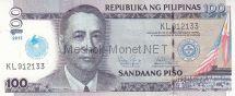 Банкнота Филиппины 100 песо 2013 год - 100 лет церкви Iglesia Ni Cristo