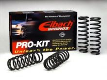 Занижающие пружины EIBACH Pro-Kit, к-кт на а/м V 1.3-1.8л.