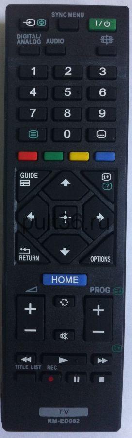 Пульт ДУ Sony RM-ED062 ic 3D КНР