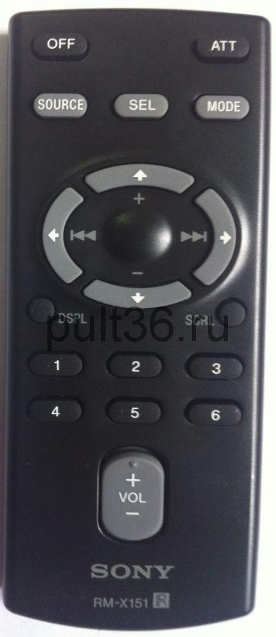 Пульт ДУ Sony RM-X151 AUTO Audio XPLOID ОРИГИНАЛ