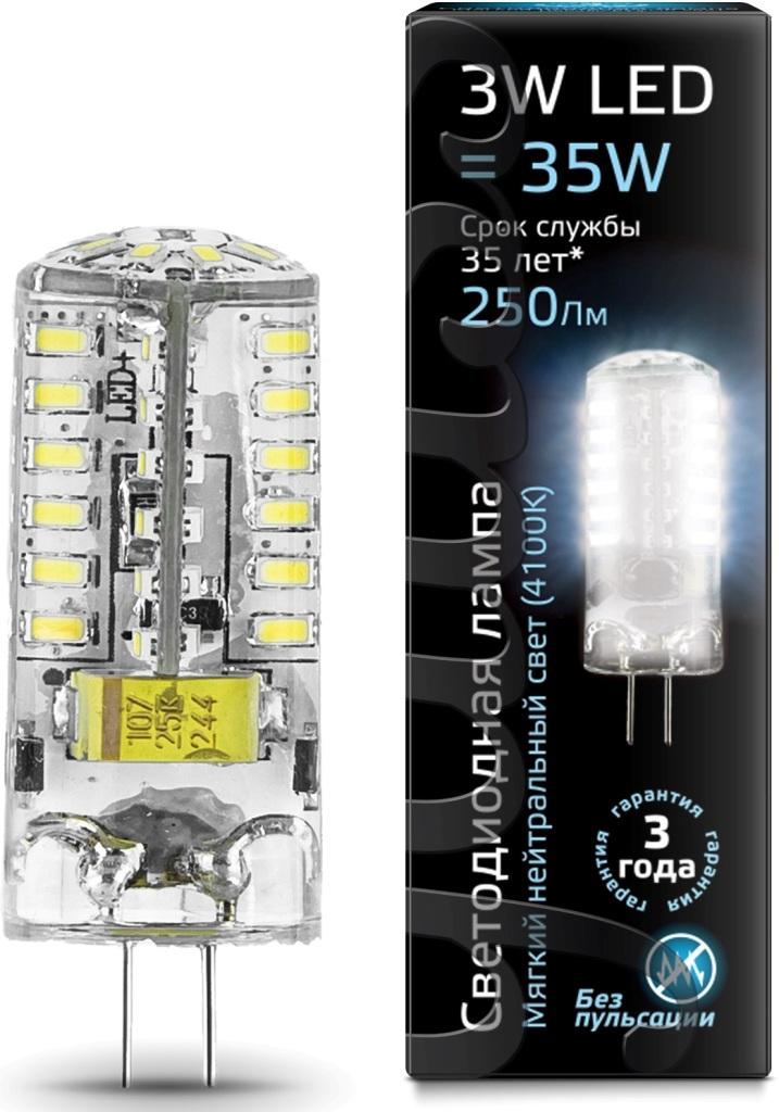 Лампа Gauss LED G4 AC85-265V 3W 4100К