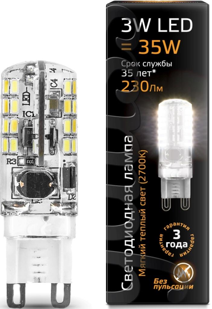 Лампа Gauss LED G9 AC85-265V 3W 2700К