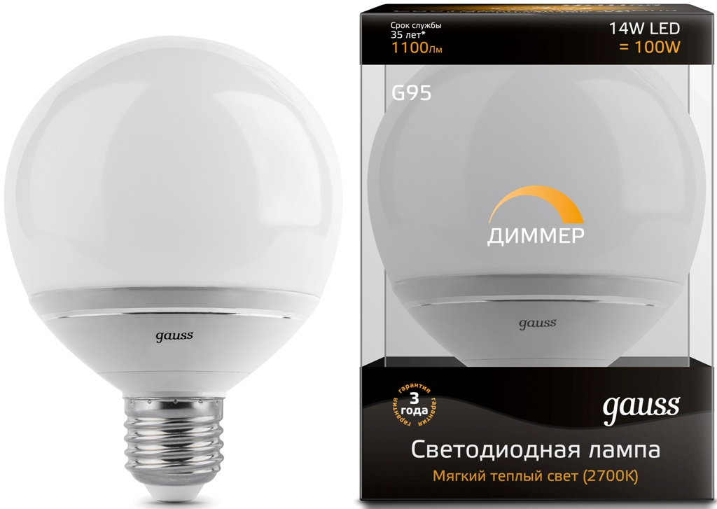 Лампа Gauss LED G95 14W E27 2700K димм.