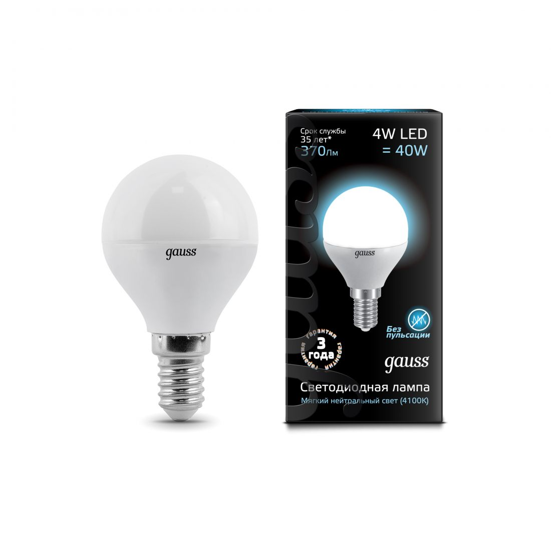 Лампа Gauss LED Globe 4W E14 4100K 1/10/50